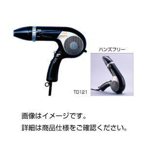 簡易乾燥器(ドライヤー) TD122K|kiwami-honpo