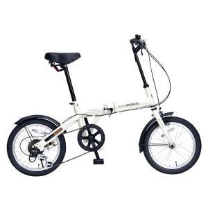 MYPALLAS(マイパラス) 6段変速付コンパクト自転車 折畳16・6SP M-103-IV アイボリー|kiwami-honpo