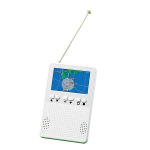 高感度 ポケットラジオ 〔ホワイト〕 テレビも見られる AM/FMラジオワイドFM対応 〔災害時 防災用品 避難用品〕〔代引不可〕|kiwami-honpo