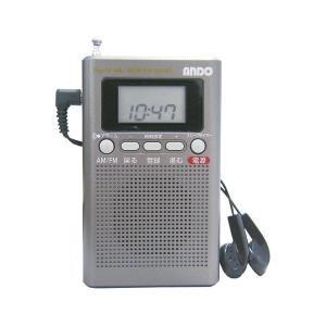 ビシッと選局ラジオ K10611416|kiwami-honpo