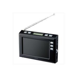 YAZAWA 4.3インチディスプレイ ワンセグラジオ(ブラック) TV03BK|kiwami-honpo