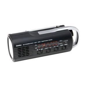 ドリテック さすだけ充電ラジオライト B51440971|kiwami-honpo