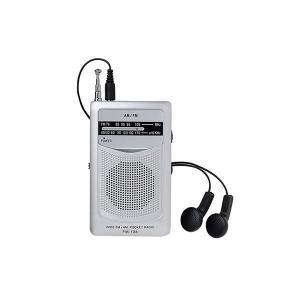AM・FMポケットラジオ FM-108〔代引不可〕|kiwami-honpo