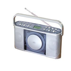 遅聞き・早聞きCDラジオ〔マナビィ〕シルバー〔代引不可〕|kiwami-honpo