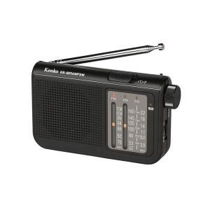 ケンコー・トキナー AM FM 短波ラジオ KR-009AWFSW〔×2セット〕|kiwami-honpo