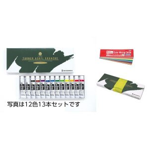 T AG 11ml 12色 スクールセット〔×5セット〕|kiwami-honpo