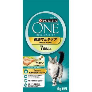 (まとめ) ピュリナワン キャット 健康マルチケア 7歳以上 チキン 2kg 〔×3セット〕 (ペット用品・猫用フード)|kiwami-honpo
