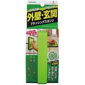 アズマ工業 外壁・玄関 ブラッシングスポンジ(グリップタイプ) AZ655|kiwami-honpo