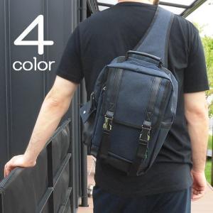 大きめサイズのボディバッグ ショルダーバッグ 送料無料  アウトレット|kiwaza-shop