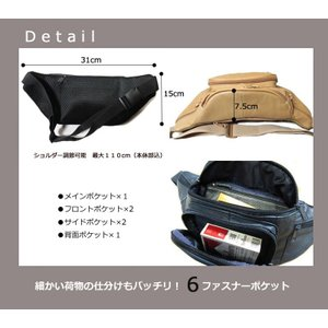 コンパクトなウエストポーチ 本革メンズバッグ ...の詳細画像3