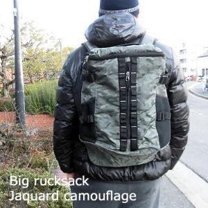 リュックサック バッグ ジャガードカモフラ メンズバッグ 迷彩 通勤 通学 送料無料|kiwaza-shop