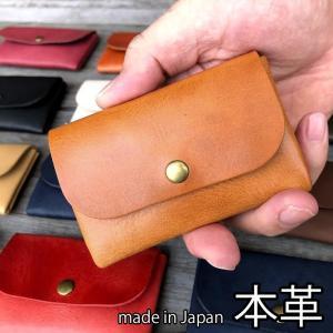 財布 メンズ 革 レザー 本革 小銭入れ 極小財布 日本製 ks013k 小さい コインケース カードケース 名刺入れ kiwaza-shop