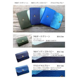 財布 メンズ 革 レザー 本革 小銭入れ 極小財布 日本製 ks013k 小さい コインケース カードケース 名刺入れ kiwaza-shop 11