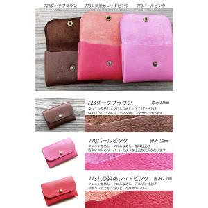 財布 メンズ 革 レザー 本革 小銭入れ 極小財布 日本製 ks013k 小さい コインケース カードケース 名刺入れ kiwaza-shop 13