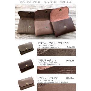 財布 メンズ 革 レザー 本革 小銭入れ 極小財布 日本製 ks013k 小さい コインケース カードケース 名刺入れ kiwaza-shop 14