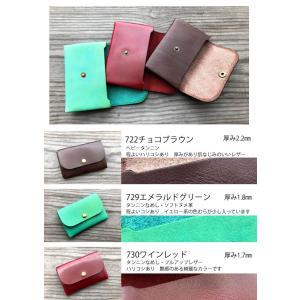 財布 メンズ 革 レザー 本革 小銭入れ 極小財布 日本製 ks013k 小さい コインケース カードケース 名刺入れ kiwaza-shop 15