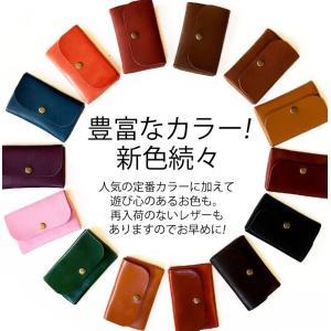財布 メンズ 革 レザー 本革 小銭入れ 極小財布 日本製 ks013k 小さい コインケース カードケース 名刺入れ kiwaza-shop 03