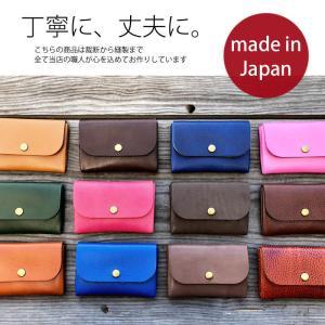 財布 メンズ 革 レザー 本革 小銭入れ 極小財布 日本製 ks013k 小さい コインケース カードケース 名刺入れ kiwaza-shop 04