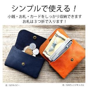 財布 メンズ 革 レザー 本革 小銭入れ 極小財布 日本製 ks013k 小さい コインケース カードケース 名刺入れ kiwaza-shop 06