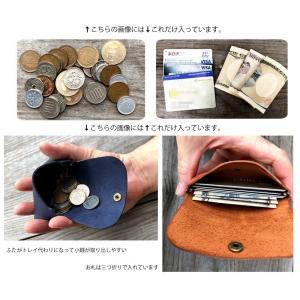 財布 メンズ 革 レザー 本革 小銭入れ 極小財布 日本製 ks013k 小さい コインケース カードケース 名刺入れ kiwaza-shop 07