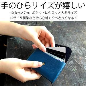 財布 メンズ 革 レザー 本革 小銭入れ 極小財布 日本製 ks013k 小さい コインケース カードケース 名刺入れ kiwaza-shop 08