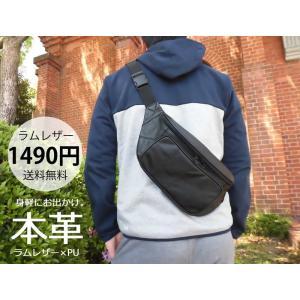 ボディバッグ ウエストポーチ11040 本革 メンズバッグ ボディーバッグ 訳あり品 メール便で送料無料   羊革 |kiwaza-shop