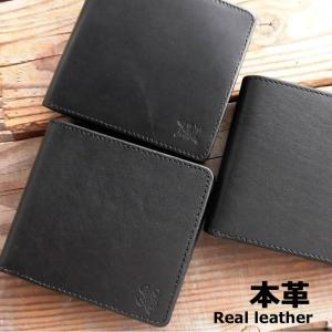 本革 メンズ財布 訳あり品 メンズ 折り財布 黒ブラック メール便送料無料 |kiwaza-shop