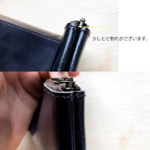大人のレザーペンケース  送料無料 ちょっと訳あり  牛革 スプリットレザー 小物入れ 筆箱3039|kiwaza-shop