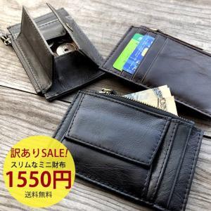 本革 多機能ミニ財布 小銭入れ コインケース 訳あり品 メール便で送料無料 |kiwaza-shop