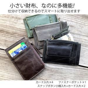 本革 多機能ミニ財布 小銭入れ コインケース 訳あり品 メール便で送料無料 |kiwaza-shop|04