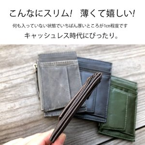 本革 多機能ミニ財布 小銭入れ コインケース 訳あり品 メール便で送料無料 |kiwaza-shop|05