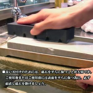 日本橋木屋 特選 包丁研ぎ入門キット|kiya-hamono|02