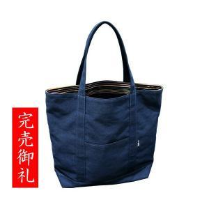 小倉織紺霜降 トートバッグ タテ型 見附#52|kiya-hamono