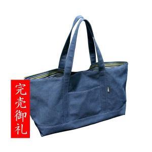 小倉織紺霜降 トートバッグ ヨコ型 見附#52|kiya-hamono