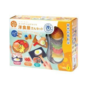卵をパカッと割って目玉焼き!ハンバーガーやステーキなど、洋食屋さんごっこが楽しめます。 切る焼く盛り...