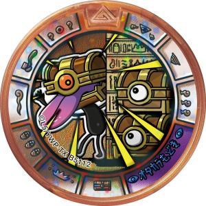 妖怪ウォッチ 妖怪メダルトレジャー02 伝説の巨人妖怪と黄金竜 (20個入りBOX)|kiyahobby|04