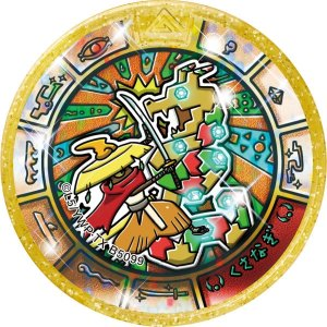 妖怪ウォッチ 妖怪メダルトレジャー02 伝説の巨人妖怪と黄金竜 (20個入りBOX)|kiyahobby|05