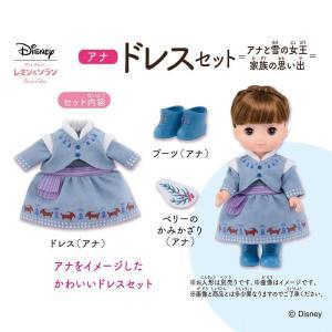 「アナと雪の女王」の新しいドレスが登場! アナとエルサが着ていたお洋服をイメージしたドレスです! ア...