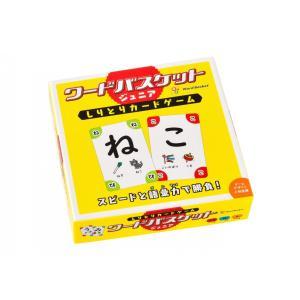 語彙力・瞬発力・発想力で盛り上がる!家族で楽しめるしりとりカードゲーム。  しりとりを使ったワードゲ...