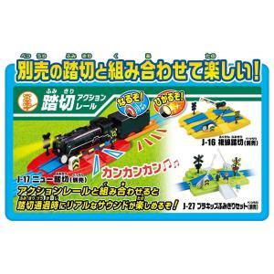 プラレール レールでアクション! なるぞ! ひかるぞ! C62蒸気機関車セット(60周年記念レール同梱版)|kiyahobby|04