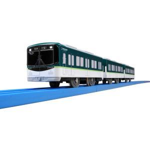 京阪電車10000系のプラレールです。  ■3両編成 ■2スピード ■のせかえシャーシ対応  【セッ...