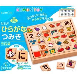 つみきで遊びながら、すうじやひらがな、英語も覚えられる知育玩具です。 良質のブナ、安全な塗料を使った...