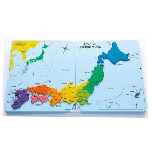 遊びながら楽しく日本地図が覚えられる!基本ピースができたら発展ピースにチャレンジ!  遊びかた (1...