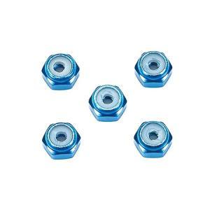 タミヤ ミニ四駆 GP.500 2mmアルミロックナット  ブルー5個