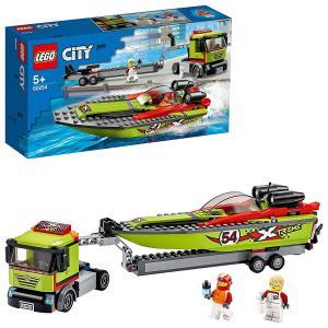 レゴ シティ レースボート輸送車 60254
