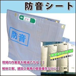 【防音シート】軽量 グレー 1.8x5.4m 厚み0.4mm 建設足場用シート・灰色防炎 K|kiyo-store