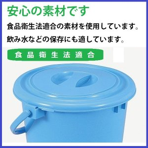 バケツ 5型用 ※フタのみ 食品衛生法適合の素材を使用。安心・安全です 新輝合成(トンボ) TONBO kiyo-store 02