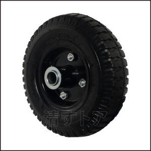 コンテナカー用 8インチ エアータイヤ ハウスカー用替え空気タイヤ 片軸 250-4 タチホ A8 kiyo-store 02