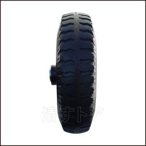 コンテナカー用 8インチ エアータイヤ ハウスカー用替え空気タイヤ 片軸 250-4 タチホ A8 kiyo-store 06