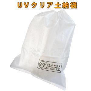 【UVクリア土のう袋】 200枚 耐光性の強い土納袋 災害、備蓄、土木、防災、土塁用途に最適な土嚢袋です。 K|kiyo-store